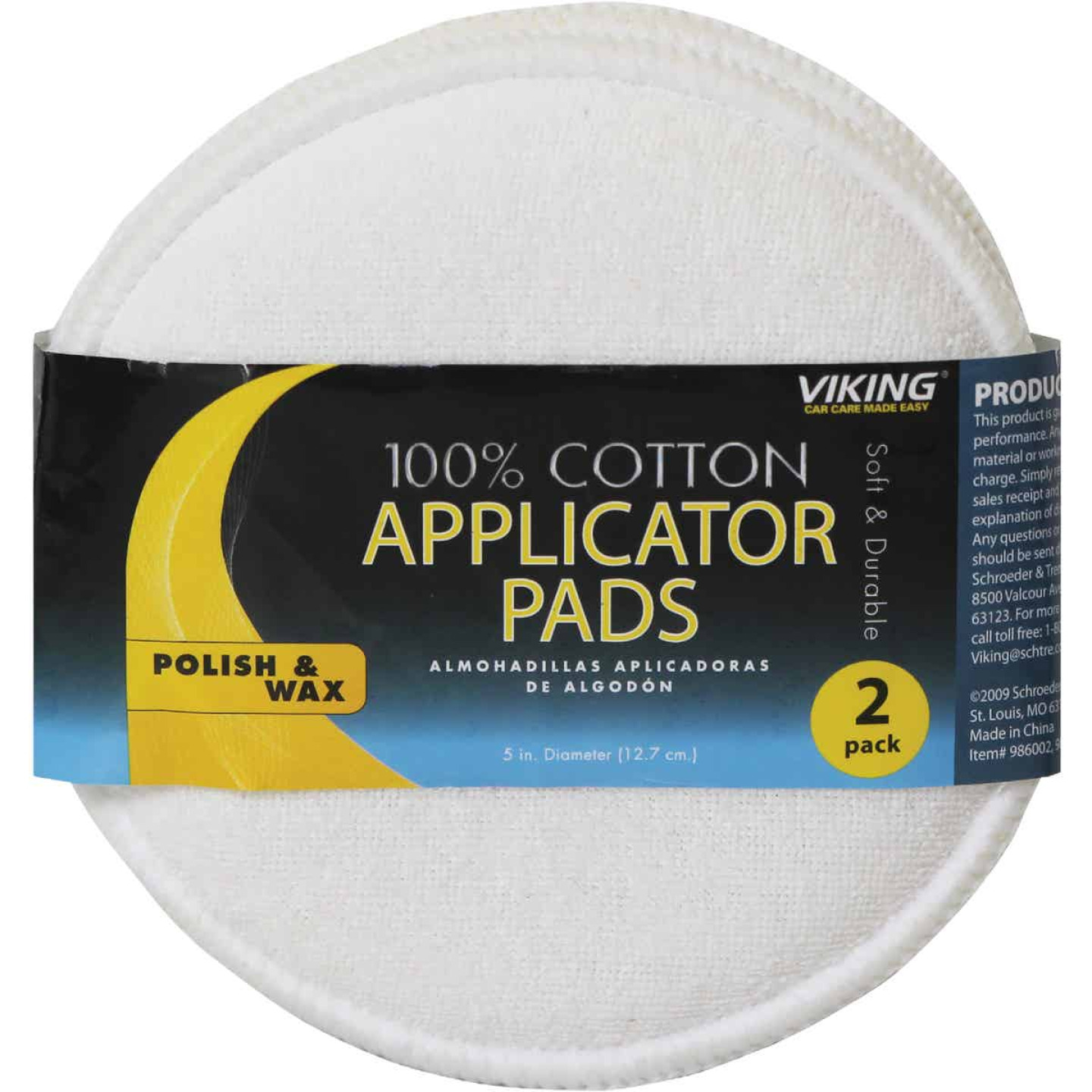 Viking 5 In. Dia. Cotton Terry Wax Applicator Pad (2-Pack) Image 1